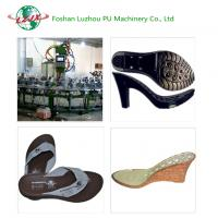 PU Foaming Injection Moulding Machine Insole and Outsole Making Machine Manufactures