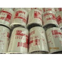 Filters, air filter, oil filter, fuel filter, water filter Manufactures