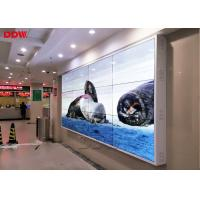 Narrow Bezel LCD Screen Wall 3.5mm / Customized LCD Video Wall Display Manufactures