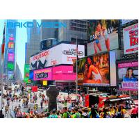 China Outdoor Full Color Front Service P6.67/P8/P10 LED Display for Advertising Sign Screen Billboard on sale