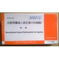 Buy Erythropoietin EPO 3000iu factory direct wholesale online supplier Manufactures