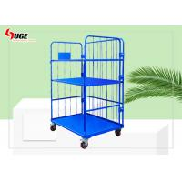 China Space Saving Foldable Metal Storage Cage With Wheels Two Gate Type on sale