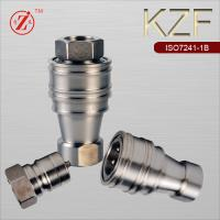 Stainless Steel Material and Hexagon Head Code quick coupling Manufactures