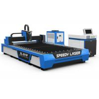 2000W fiber laser cutting machine for cutting 4mm stainless steel Manufactures