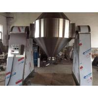 Dry Powder Blending Machine 180 - 6000L Volume 15Kgs Loading Capacity Manufactures