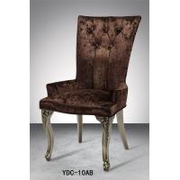 Factory price stainless steel dining chair (YDC-10AB) Manufactures