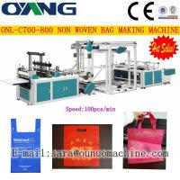 ONL-C 700-800 Popular automatic non woven T-shirt bag making machine price Manufactures