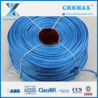 UHMWPE yacht sailing rope/dock rope/ anchor rope Manufactures