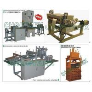 Aluminum foil tray machine CTJF-45T Manufactures