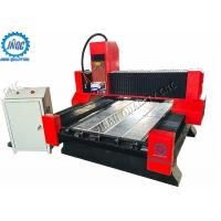 Small Cnc Stone Router Machine Multi - Purpose , Moving Stably With High Speed Manufactures