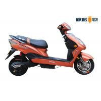 China Lead Acid Batter Electric Pedal Scooter For Adults 2KW / 3KW With Brushless Motor on sale