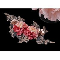 China 3D Floral Embroidered Applique Patches For Sequin Bead Rhinestone Lace on sale
