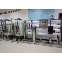 8T/H Smart RO Water Treatment System / Purifier Filter System 50Hz With 3 Phases Manufactures
