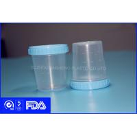 Transparent 4oz Plastic Sterile Urine Collection Cups with Light Blue Cover Manufactures