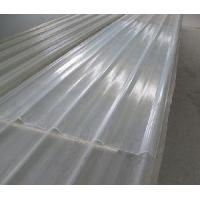 Transparent Roofing Sheet (DZ-840Y) Manufactures