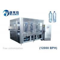Medium Production Full Automatic Water Bottle Filling Machine For Plastic Bottle Mineral Water Manufactures
