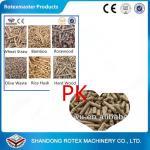 Vertical ring die type good wood pelleting machine 600-800kg/h