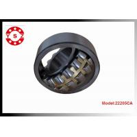 22205CA Gcr15 Double Row Spherical Roller Bearing With Full Brass Cage Manufactures