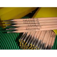 Buy cheap chine manufacturer None Gas Porosity Stainless Steel Welding Electrode E308L-16 from wholesalers