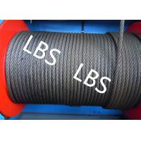 Customized Grey Long Rope Offshore Winch For Platform Lifting BV ISO Approved Manufactures