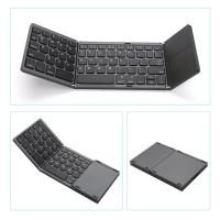 China 3 Level Foldable Bluetooth Touchpad Keyboard for ipad ios 13.0 Android Windows Folding keyboard on sale