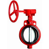 Quality Worm Gear Wafer High Performance Butterfly Valves Used In Chemical for sale