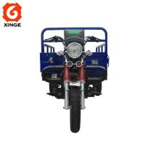 China 150cc loader rickshaw China 3 wheel vehicle 3 wheeler vehicle on sale