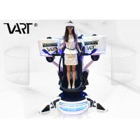 Buy cheap Shopping Mall VR Flying 9D VR Simulator with Spray Wind , Ear Wind Special from wholesalers