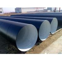 Buy cheap Steel Pipe_API 5L GR.B 3PE Coated SSAW Steel Pipe 814mmx15mmx11m from wholesalers