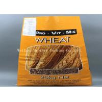 100% Reusable Woven Polypropylene Sacks Environment Friendly 25kg / 50kg Manufactures