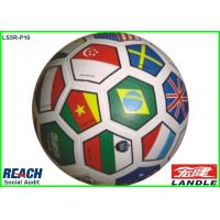 Colorful Rubber Footballs , Mexico / Italian / Brazil / German Flag Soccer Ball Manufactures