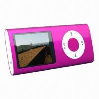 China 128MB to 64GB Flash MP4 Player with Speaker, Customized Logos Welcomed, RoHS Mark on sale