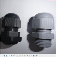 Buy cheap PG Cable Gland from wholesalers