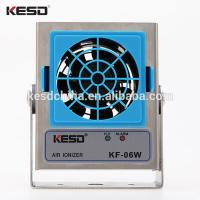 Mini ESD Benchtop Ionizer Variable Speed Anti Static Ionised Air Blower Manufactures