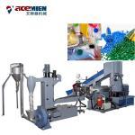 Water Ring Cutting Plastic Film Agglomerator , Plastic Granules Machine PP PE Manufactures