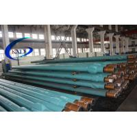 China 5LZ146X7.0IV Hi-Torque Downhole Drillng Mud Motors for Oil Drilling on sale