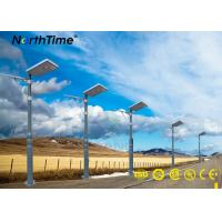 Waterproof 15 Watt LED Street Light With Solar Panel 7 Hours Discharge Time Manufactures