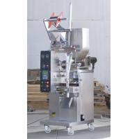 Automatic Molasses Tobacco Machine , High Speed 30 Bags / min Manufactures