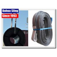 Heavy Duty Grey Flat Lifting Slings For Cargo 4000kg ISO4878 Standard