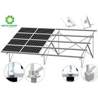 Buy cheap Lightweight Aluminum Ground Mount Solar Racking Systems Excellent Bracket for from wholesalers
