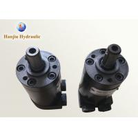 High Pressure Variable Displacement Hydraulic Motor 151G0006 151G0029 OMM32 / BMM32 / CharLynn 129 Manufactures
