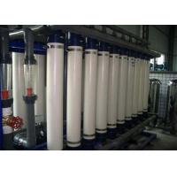 5Gallon Drinking Pure Water Mineral Water Production Line 400BPH Manufactures