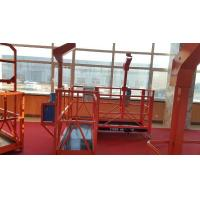 ZLP800 Steel Rope Suspended Platform / Aluminium Access Platforms CE Certificated Manufactures
