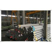 Spezilla Tube Co., Ltd.  (Shanghai)