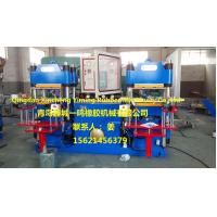 Buy cheap Rubber pads making machine, Rubber vulcanizing press machine from wholesalers