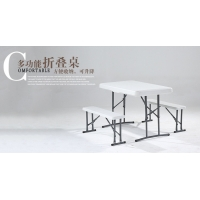 China 3PCS Camping Plastic Folding Picnic Table Sets With Chair on sale