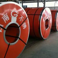 ASTM TP316L Stainless Steel Coil Cold Rolled / Hot Rolled 316 Stainless Steel 1250mm 1500MM Strips Manufactures