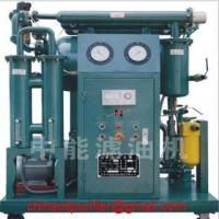 Vacuum Transformer Insulating Oil Purifier Oil filtration Oil treatment Manufactures