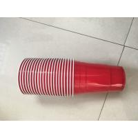 16oz Red Solo Cup Beer Pong Cup, PS material, 473ml, red blue white or any pantone color Manufactures
