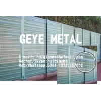 China Absorptive Metal Noise Barrier, Sound Barrier Wall Panels,Sound-Absorbing (Round Hole Perforated) on sale